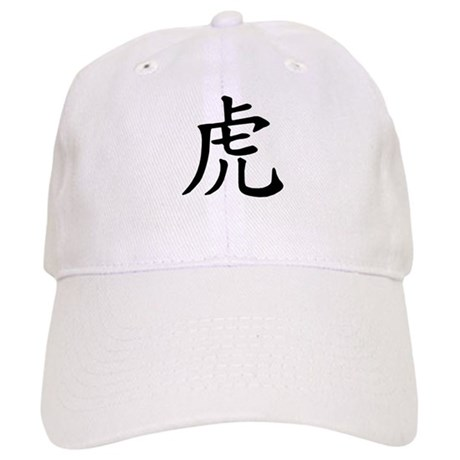Tiger Chinese Character Cap