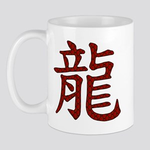 Red Dragon Chinese Character Mug