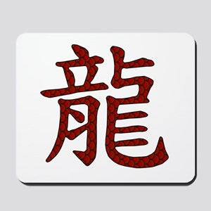 Red Dragon Chinese Character Mousepad