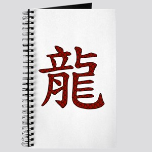 Red Dragon Chinese Character Journal