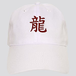Red Dragon Chinese Character Cap