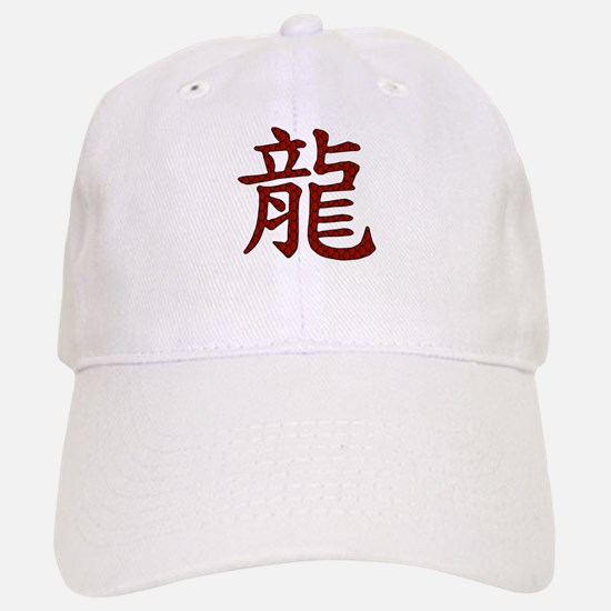 Red Dragon Chinese Character Baseball Baseball Cap