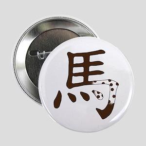 """Appaloosa Horse Chinese 2.25"""" Button"""