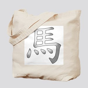 Gray Horse Chinese Character Tote Bag