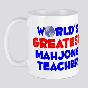 World's Greatest Mahjo.. (A) Mug