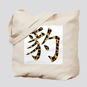 Leopard Spot Chinese Character Tote Bag