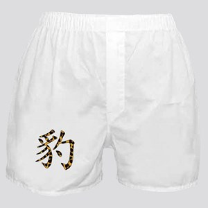 Leopard Spot Chinese Character Boxer Shorts