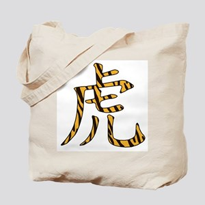 Yellow Tiger Chinese Tote Bag