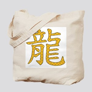 Gold Dragon Chinese Character Tote Bag