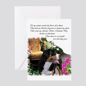 Greater Swiss Mountain Dog Toys Gifts Cafepress