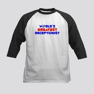 World's Greatest Recep.. (A) Kids Baseball Jersey