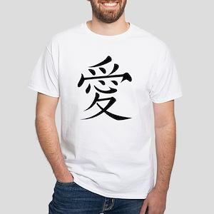 Chinese Love Symbol White T-Shirt