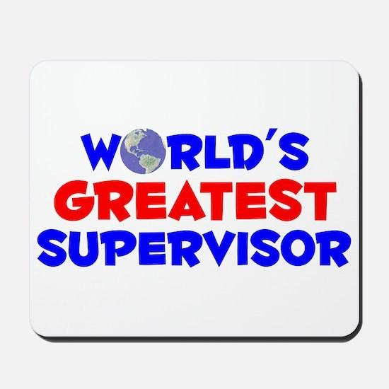 World's Greatest Super.. (A) Mousepad