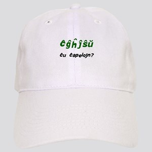 Got Hats? Cap