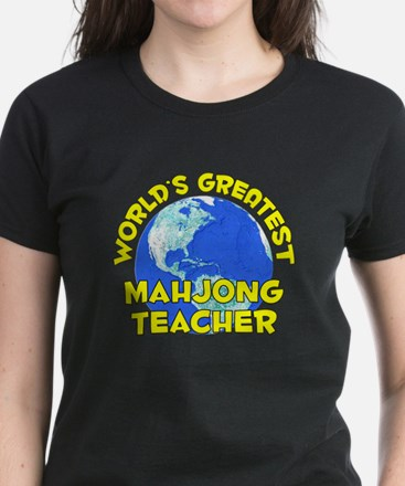 World's Greatest Mahjo.. (D) Women's Dark T-Shirt
