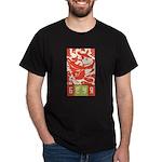 Bear - Dark T-Shirt