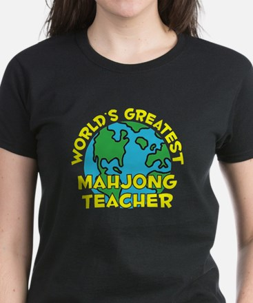 World's Greatest Mahjo.. (H) Women's Dark T-Shirt