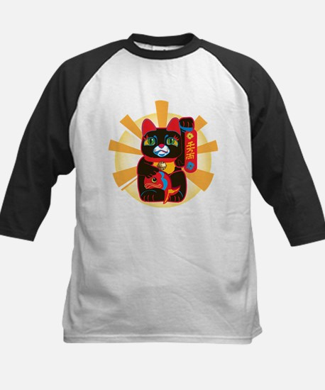 LUCKY BLACK CAT Kids Baseball Jersey