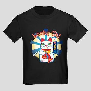 Lucky Cat White Kids Dark T-Shirt