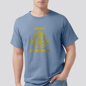 IDF Shirt - Israel Defense Forces, Zahal I T-Shirt