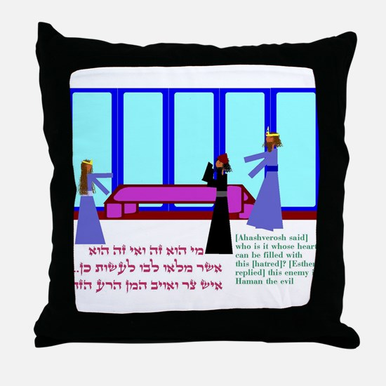 Queen Esther 2 Throw Pillow