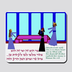 Queen Esther 2 Mousepad
