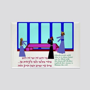 Queen Esther 2 Rectangle Magnet