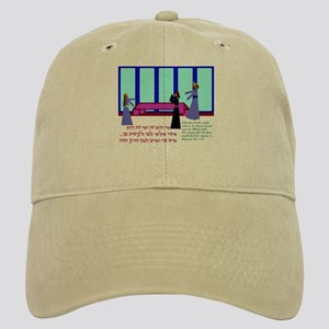 Queen Esther 2 Cap