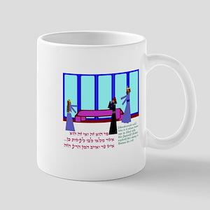 Queen Esther 2 Mug