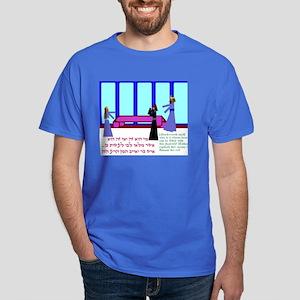 Queen Esther 2 Dark T-Shirt