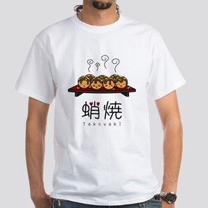 Kawaii Takoyaki White T-Shirt