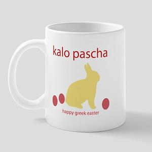 """HAPPY GREEK EASTER"" Mug"