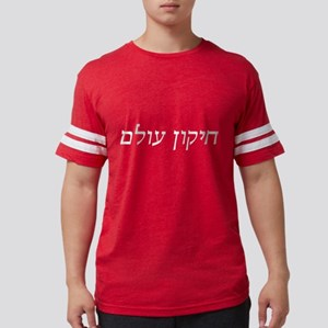 Tikkun Olam Women's Dark T-Shirt