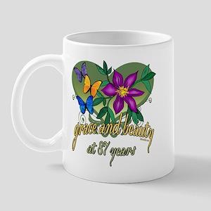 Beautiful 87th Mug