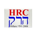 Hillary '08 Hebrew Rectangle Magnet (100 pack)