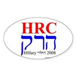 Hillary '08 Hebrew Oval Sticker