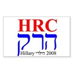 Hillary '08 Hebrew Rectangle Sticker