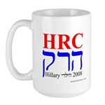 Hillary '08 Hebrew Large Mug