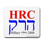Hillary '08 Hebrew Mousepad