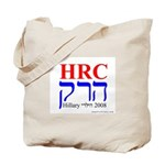 Hillary '08 Hebrew Tote Bag