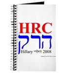 Jews For Hillary 2008 Journal