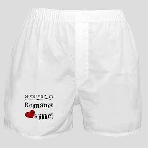 Romania Loves Me Boxer Shorts