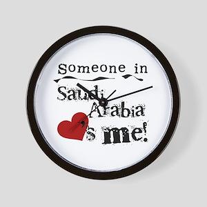 Saudi Arabia Loves Me Wall Clock