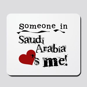 Saudi Arabia Loves Me Mousepad