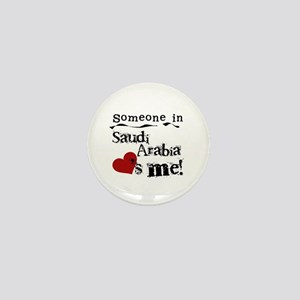 Saudi Arabia Loves Me Mini Button