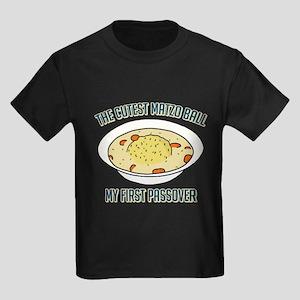 Matzo Ball - My First Passover Kids Dark T-Shirt