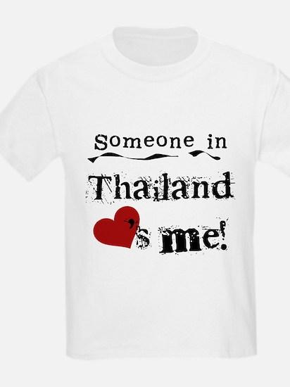 Thailand Loves Me T-Shirt