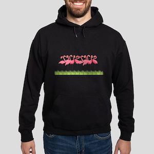 Cuban Pink Flamingo Sweatshirt