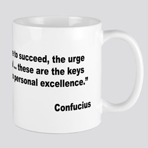 Confucius Personal Excellence Quote Mug