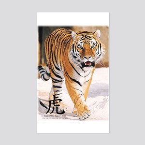 Year of the tiger Rectangle Sticker